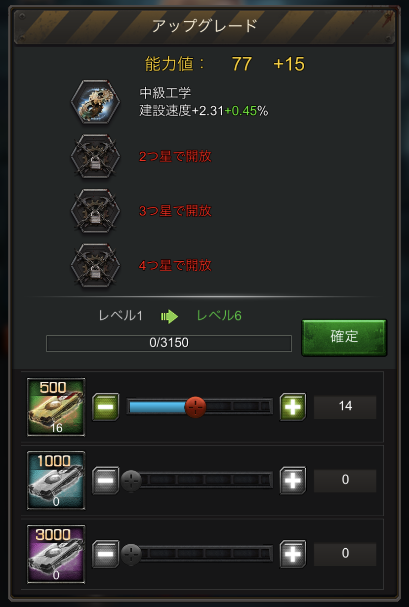 副官 z Age of